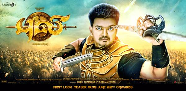 Puli Official Poster Puli  Tiger  is an upcoming