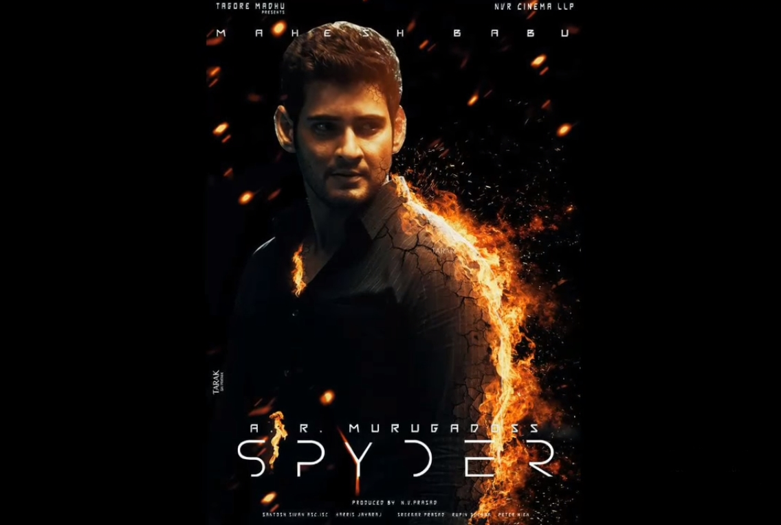 Spyder 21st Day Box Office Collection