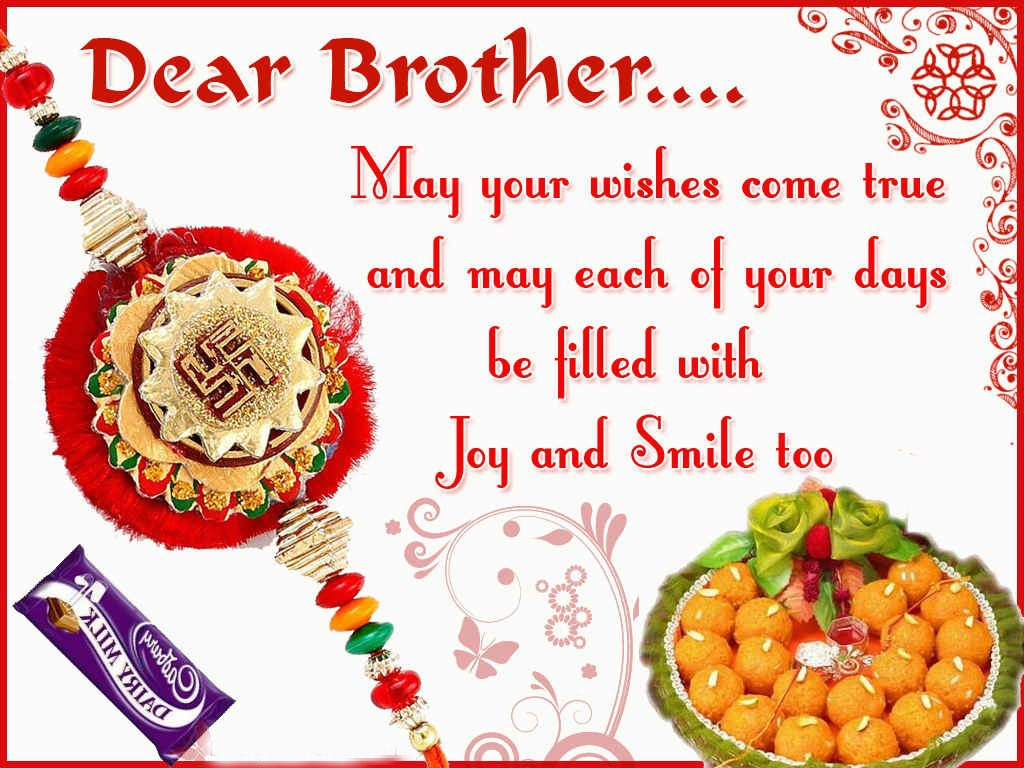 dbd0ff34821a2eecbc2826e03a6809ed raksha bandhan 2017 happy raksha bandhan images, greeting cards,Raksha Bandhan Invitation Messages