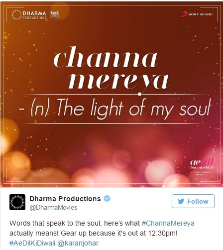 Do you know the meaning of 'Channa Mereya' from the song in