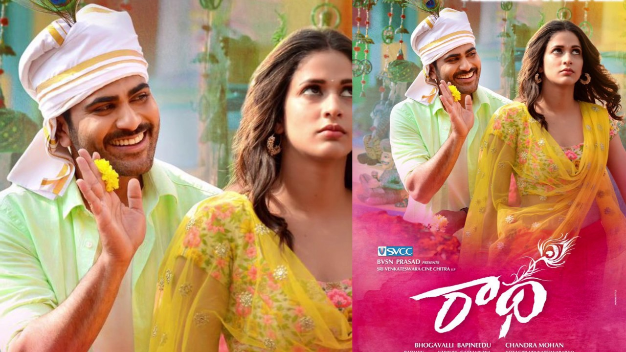 Radha Movie Review: Full Entertainer Sharwanand, Lavanya Tripathi Rating & public talk