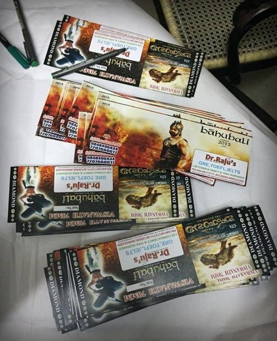Baahubali-Tickets-ready-for-Benefit-show