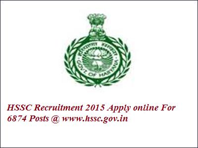 HSSC Recruitment 2015 notification