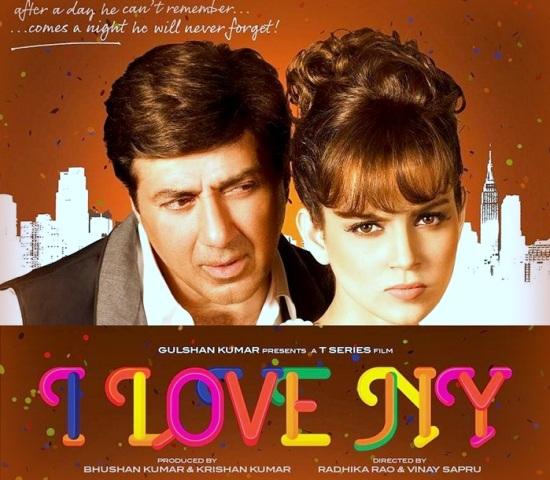 i love new york movie