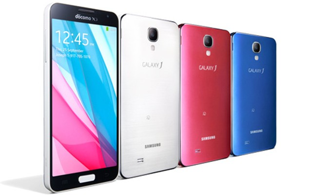 Samsung-Galaxy-J7-J5-Specification-Price-In-India-Release-Date-User-Feedback