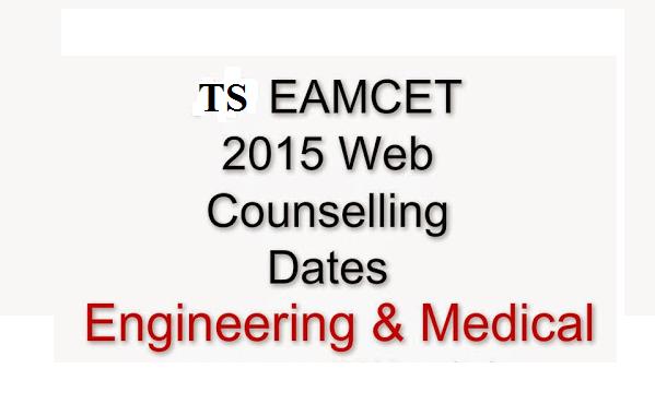 ts-telangana-eamcet-2015-web-counselling-process