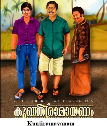 Kunjiramayanam-Malayalam-Movie-Review-Rating