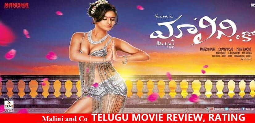 Malini-and-Co-Telugu-Movie-Review-Rating