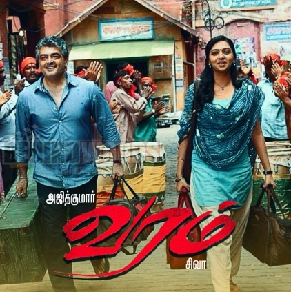 Ajith-Thala-56-Title-Name-Unveiled-Vedhalam