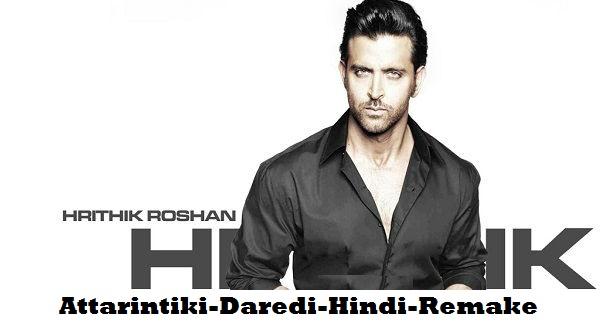 Attarintiki-Daredi-Hindi-Remake