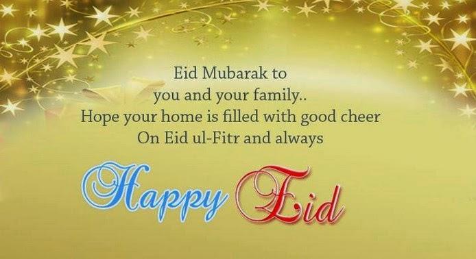 Simple Bakra Eid Eid Al-Fitr Greeting - Bakra-eid-wishes-wallpaper  You Should Have_48566 .jpg