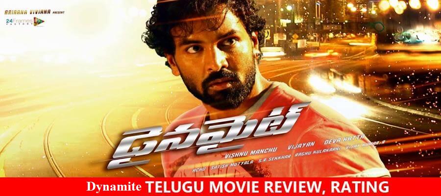 Dynamite-Telugu-Movie-Review-Rating.png