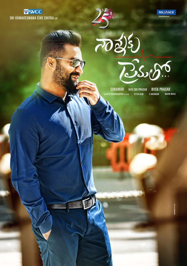 Nannaku Prematho Hair Style Secrets Revealed By Jr Ntr