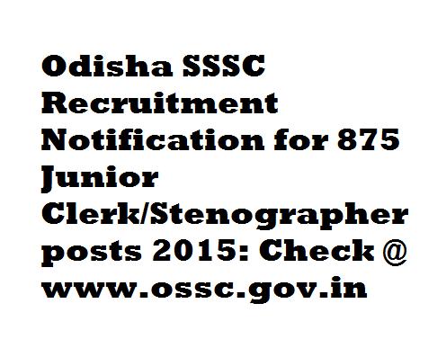 Odisha-SSSC-Recruitment-2015