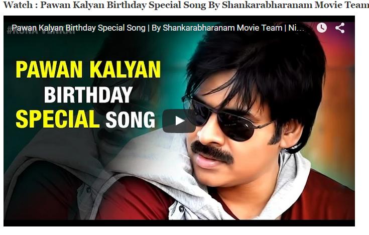 Pawan Kalyan Birthday Special Song