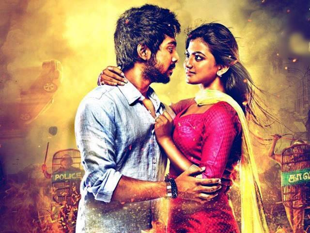 Trisha-Illana-Nayanthara-Movie-Rating