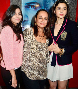 alia sis and mom