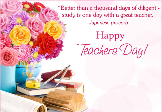 happy-teachers-day-2015-sms-wishes-messages-poems-greetings