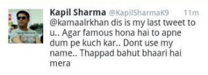 kapil fight