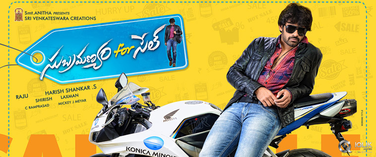 subramanyam-for-sale-review-rating