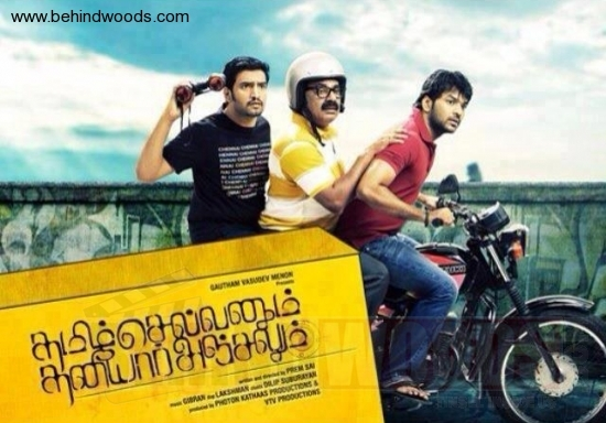 tamilselvanum-thaniyar-anjalum-review-rating