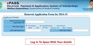 AP-EPass-Scholarship-Application-Status