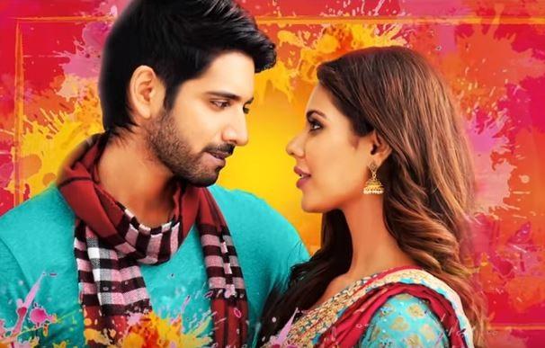 Aatadukumdam-Raa-movie-First-Look-poster