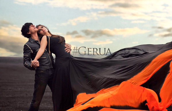 Dilwale-Gerua-Song-Download