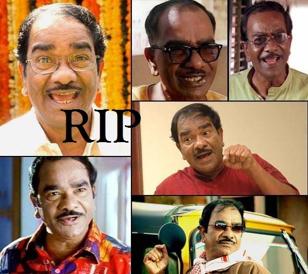 Kondavalasa-Lakshmana-Rao-died