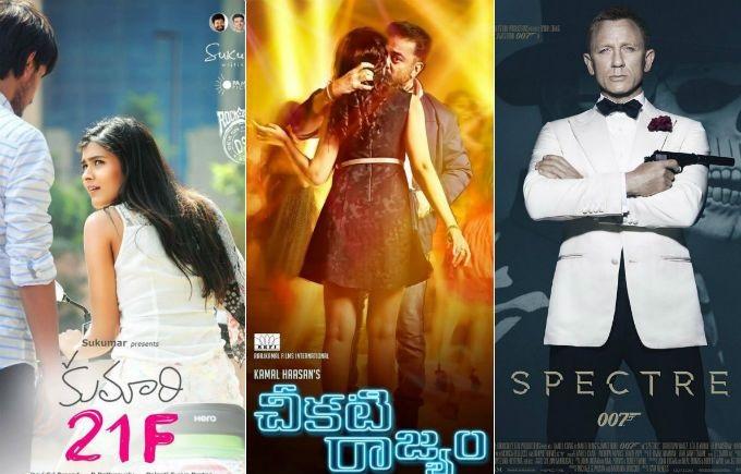 Kumari-21F-Movie-First-Day-Collections-Hit-Cheekati-Rajyam-Spectre-Opening's