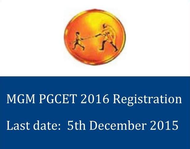 MGM-PGCET-2016-Registration-last-date-is-5th-December-2015