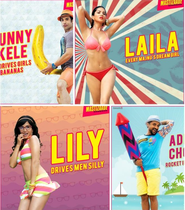Mastizaade-movie-First-Look-poster