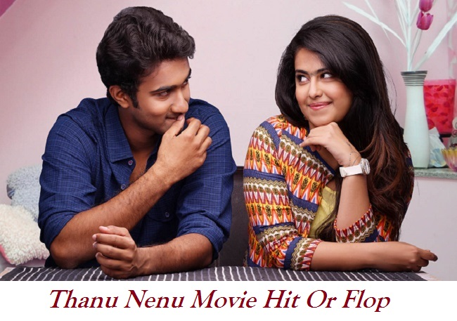 Thanu-Nenu-Movie-Review