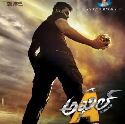 akhil-movie-review-rating