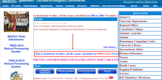 anna-univ-exams-postponed-on-19th-to-21th-nov.png