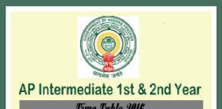 ap-intermediate-1st-2nd-year-exam-time-table-2016