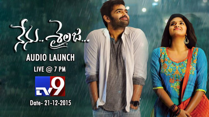 Nenu Sailaja Mp3 Songs Free Download
