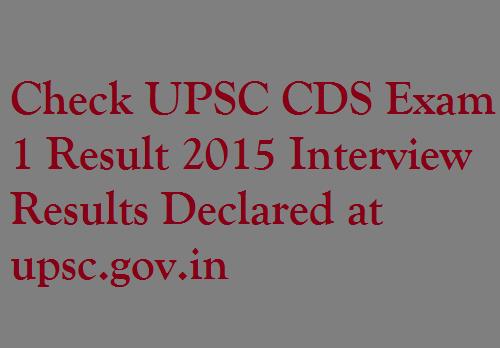 UPSC-CDS-Exam-1-Result-2015