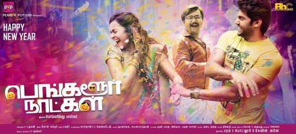 Bangalore Naatkal First Look Poster