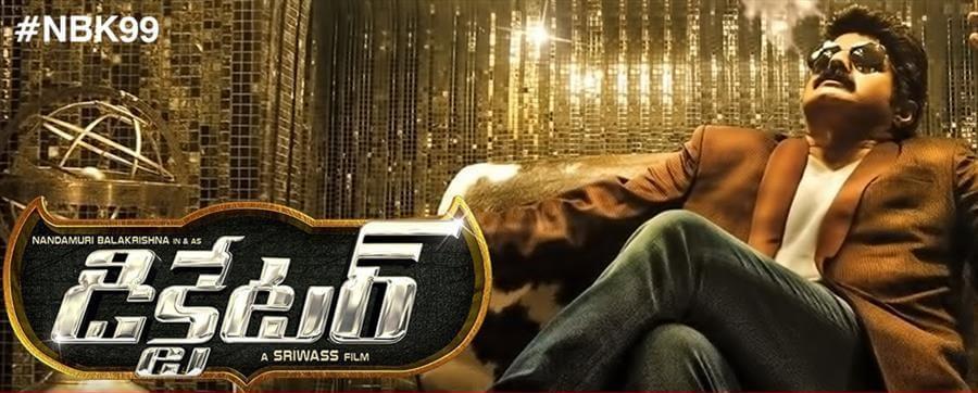 Dictator-Telugu-Movie-Review-Rating.jpg
