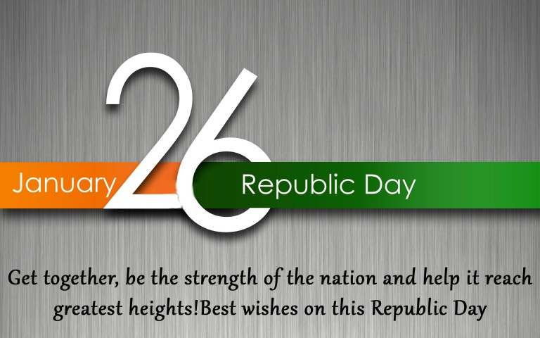 Republic Day 2016 Patriotic Songs