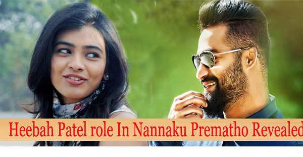 Heebah-Patel-Role-in-Nannaku-Prematho.jpg