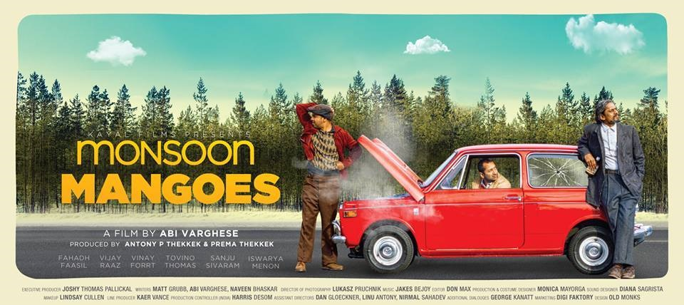 Monsoon-Mangoes-movie-review.jpg