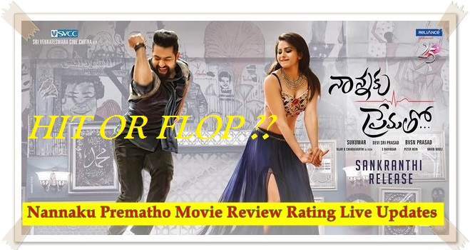Nannaku-Prematho-Movie-Review-Rating-Live-Updates.jpg