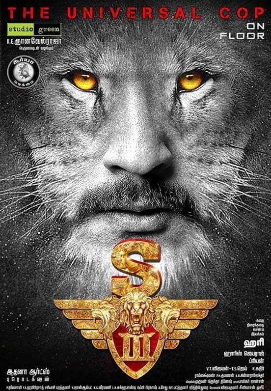 Singam-3-Tamil-Movie-First-Look