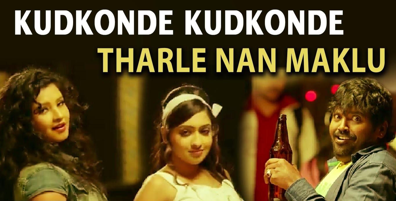 Tharle Nan Maklu Kannada Movie Review