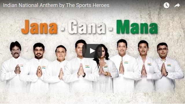 The National Anthem Singing By Indian Sports Legends