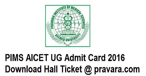 PIMS AICET UG Admit Card 2016