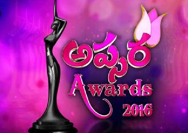 Zee Telugu Apsara Awards 2016
