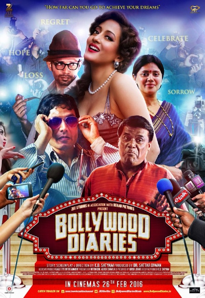 Bollywood Diaries Hindi Movie First Day Collections